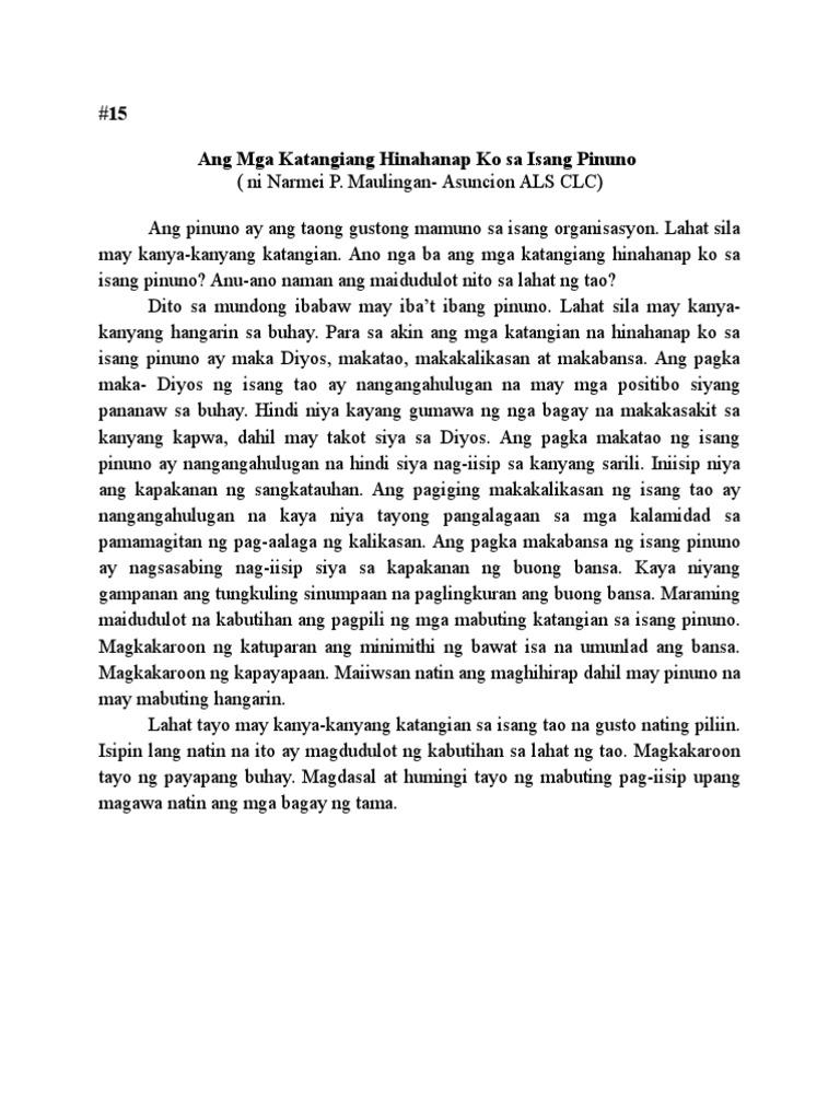mga pamagat ng als essay