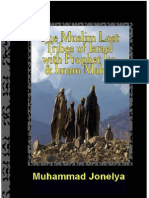 Lost Tribes of Israel in Islam