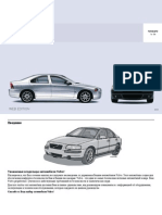 S60 Owners Manual MY05 RU Tp7513