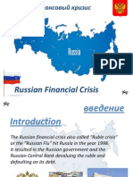 Russian Financial Crisis 1998 ppt