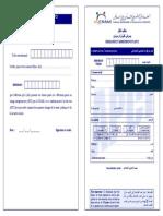 Formul-APCI