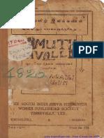 Tamil grammer - Saiva siddantha patthipagam Tiruneveli s2.pdf
