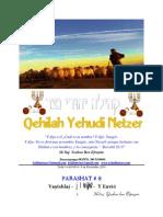 Parashat Vayishlaj # 8 Adul 6014.pdf
