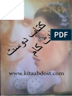 Jasoosi Digest December 2014 Kitaabdost.com