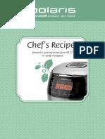 Cook Book Polaris Pmc 0517ad