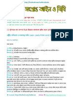 Bangladesh Land Law (Jomi Songkranto Ain Kanun.)