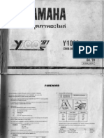 Honda Wave Parts Manual En   Piston   Clutch
