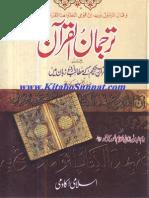 Tarjuman Al Quran 2