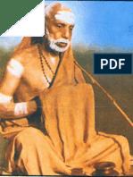 Brahma Upanishad