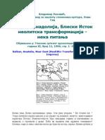 Балкан, Анадолија, Блиски Исток неолитска трансформација -нека питања
