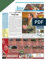 Sussex Express News 12/06/14