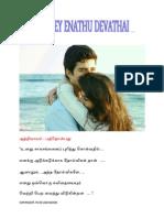 ENGEY ENATHU DEVATHAI ..Episode 19.pdf