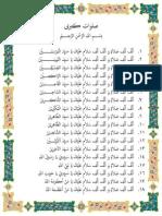 Shalawat Kubro.pdf