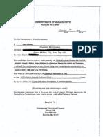 Mark Wahlberg pardon application