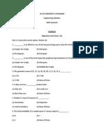 Engineering Statistics Paper