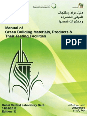 UAE Manual of Green Building Materials products its testing