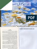 ALLAH Ka Takhleeqi Mansooba by Molana Waheed Uddin Khan Shared by MERITEHREER786@GMAIL.com