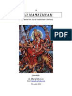 Hand Book of Durga Saptashati Chanting