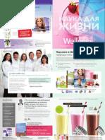 94100063-2060900288-catalog wellness