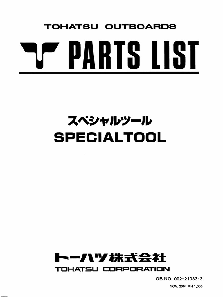 Special Tools Tohatsu Outboard