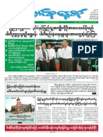 Union Daily_7-12-2014 Newpapers.pdf
