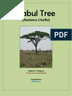 Babul Tree