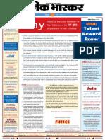 Danik-Bhaskar-Jaipur-12-07-2014.pdf