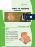 Construction Manual of Solar Operated Pond Sand Filter