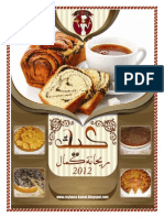 rayhana book.pdf