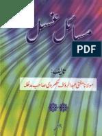 Chef Zakir Recipes In Urdu Book Pdf
