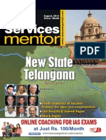 Civil Services Mentor August 2014 Www.iasexamportal.com (1)