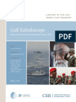 120518 Alterman GulfKaleidoscope Web