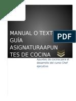 Manual o Texto Guía Asignatura