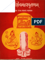 Shiva Maha Purana - Nag Publishers_Part1