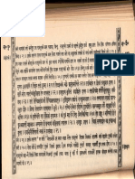 Markandeya Mahapuran - Nag Publishers_Part5