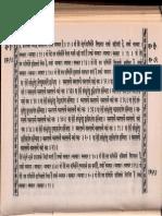 Markandeya Mahapuran - Nag Publishers_Part4