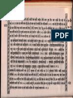 Markandeya Mahapuran - Nag Publishers_Part2