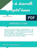 Planes del desarrollo de capital humano.pptx