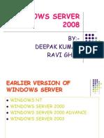 Windos Server 2008