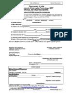 MailService E-mail Subscription Form