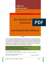 Ahobila NarasiMha Darshana