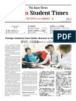 Japan Times Foreign Student Times Vol 01