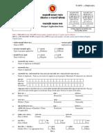 MRP%20Application.pdf