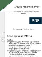 MPP Pravosudni Ispit 2012
