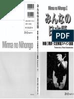Minna No Nihongo I Traducción y notas. Espanol