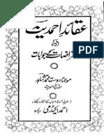 Aqaid e Ahmadiyyat Aur Aitrazat K Jawabat