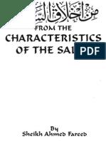 From the Characteristics of the Salaf - Ahmad Fareed