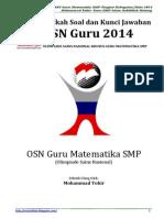 Osk Guru 2014