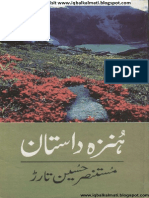 Hunza Dastan (Iqbalkalmati.blogspot.com)