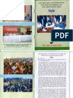 PCJSS Leaflet on Occasion of 17th Anniv of CHT Accord